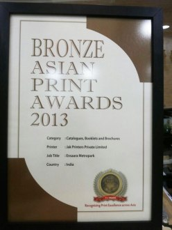 asia-print-award-3